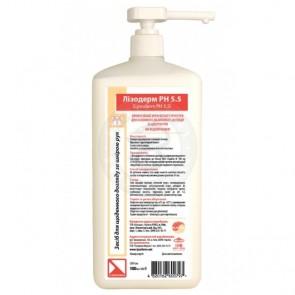 Лизодерм рН 5.5